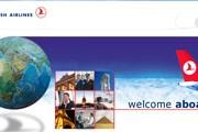 Стартовая страница нового сайта Turkish Airlines // Travel.ru