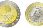Словения перешла на евро. // wbcc-online.com