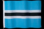 Ботсвана - одна из стран, о которой рассказывает новый путеводитель. // Travel.ru