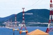 Самый длинный в мире фуникулер над морем // vietnamnet.vn