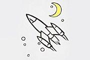 Федерация космонавтики России будет думать над маршрутом вокруг Луны. // GettyImages