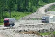 Поездки по Бутану затруднены из-за ремонта дорог. // fuso.ru