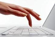 Легким движением руки можно узнать все о соискателях британских виз. // GettyImages