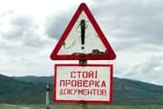 Эстония открыла КПП для соседей. // Travel.ru