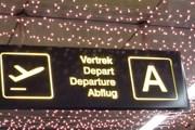В аэропорту Таллина - бесплатный доступ в интернет. // hd.org