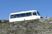 На Эверест можно будет подняться на автотранспорте. // tiger.towson.edu