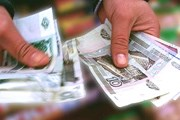 За один рубль дадут 1,27 тайваньских доллара. // GettyImages