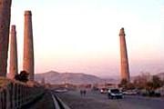 Между минаретами проходит дорога. // Embassy of Afghanistan, Washington