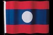 Флаг Лаоса // GettyImages