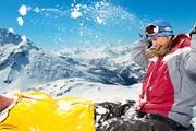 Горнолыжный сезон обещает быть снежным. // GettyImages