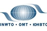 Теперь Всемирная туристическая организация называется ЮНВТО (UNWTO) .