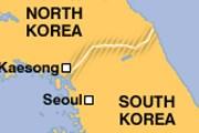На экскурсию в Кэсон - из Южной Кореи. // bbc.co.uk