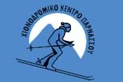 «Парнассос» принимает туристов с 70-х годов. // greek.ru