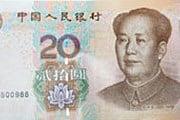 Рубли на юани можно поменять напрямую. // enlight.ru