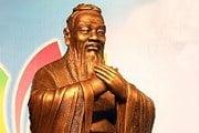 Официальное изображение Конфуция // Жэньминь жибао