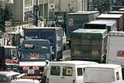 Типичная пробка на улицах Лондона. // news.bbc.co.uk