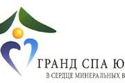 """""""Гранд Спа Юца"""" – новый оздоровительный центр // travel.ru"""