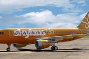 Самолет авиакомпании Skybus Airlines // Airliners.net