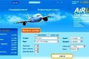 Фрагмент стартовой страницы сайта AiRUnion // Travel.ru