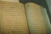 400-летний Коран - в числе экспонатов недоступного музея. // dailytimes.com.pk