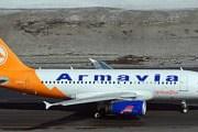 Самолет авиакомпании Armavia // Airliners.net