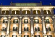 Hotel Palace долгие годы считался красивейшей гостиницей на Адриатике. // hotel-palace.si