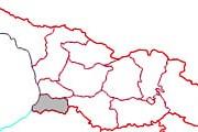 Автономная Республика Аджария - регион на крайнем юго-западе Грузии. // Wikipedia
