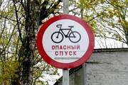 В Улцине начнутся работы по обустройству велосипедных дорожек. // Travel.ru