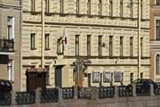 Генеральное консульство Японии в Санкт-Петербурге // Travel.ru