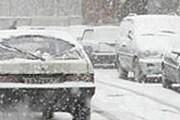 Снегопад парализовал движение. // ИТАР-ТАСС