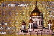 Карты выпущены ограниченным тиражом. // mosmetro.ru