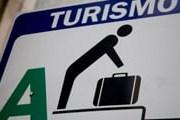 Отмена виз упростит процедуру въезда в страну. // GettyImages