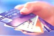 Мошенничество с кредитными картами – нередкое явление в мире. // GettyImages