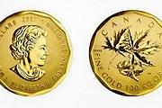 Номинал монеты - миллион долларов. // tvnwarszawa.pl