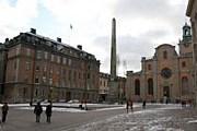 Экскурсии начинаются с площади Слоттсбакен. // freudenthal.biz