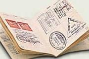 С 6 марта оформлять визу в Венесуэлу не требуется. // Travel.ru