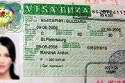 Виза в Болгарию // Travel.ru