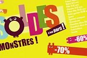 Французские магазины готовятся к распродажам. // blog.vertbaudet.fr
