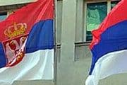 Документ устанавливает симметричный режим для граждан Сербии и РФ. // Newsru.com