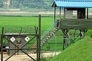 Демилитаризованная зона открывается для туристов. // Johannes Barre