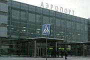 Аэропорт Екатеринбурга // apin.ru