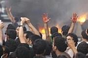 Акция протеста в Тегеране. // «Немецкая волна»