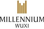 Цены в Millennium Wuxi снижены по случаю открытия.