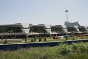 Аэропорт Сочи // Travel.ru