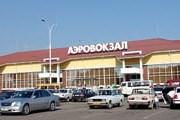 Аэропорт Краснодара // airport-krr.ru