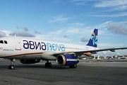 "Самолет авиакомпании ""Авианова"" // avianova.ru"