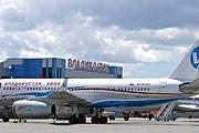 На территории аэропорта разрешат фото- и видеосъемку. // transinf.ru