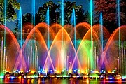 Посетители парка смогут полюбоваться красочным шоу фонтанов. // dancingwaters.com
