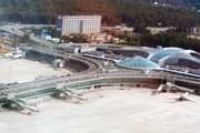 Третий терминал аэропорта Шереметьево // Travel.ru