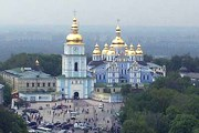 Киев остается привлекательным туристическим направлением. // Travel.ru